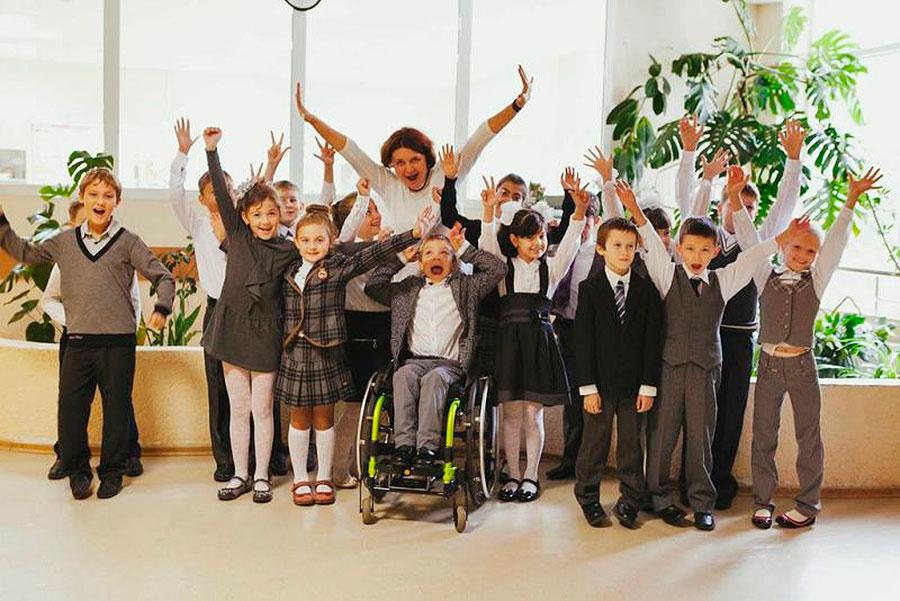 Приложите все усилия, чтобы школьные годы стали для таких детей незабываемы