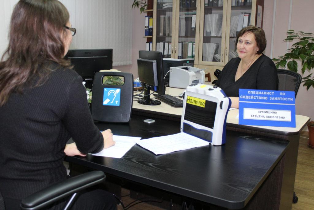 Для признания статуса безработного необходимо обратиться в местную службу занятости
