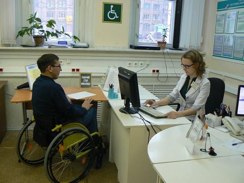 Как инвалиду встать на учет в центре занятости и получить пособие