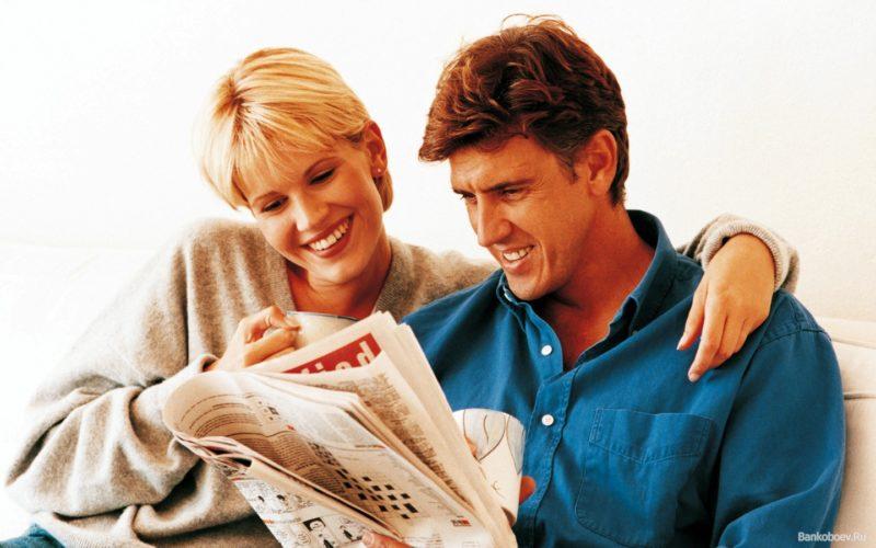 В местной газете с объявлениями вы можете найти подходящие вакансии