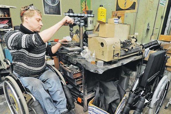 Программы по трудоустройству инвалидов: что на практике?