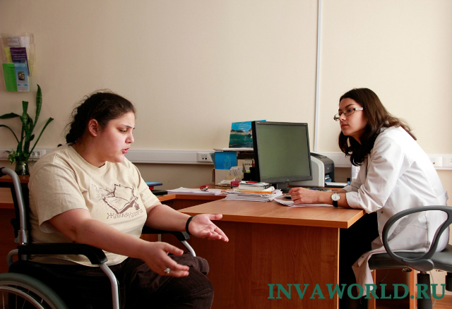Индивидуальная программа реабилитации: от получения до практической пользы