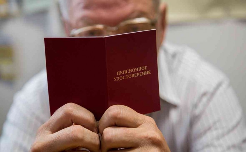 Пенсионная реформа оставляет льготникам прежние сроки выхода на пенсию