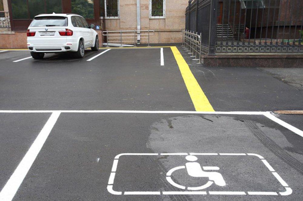 Парковочные места для каетх инвалидов