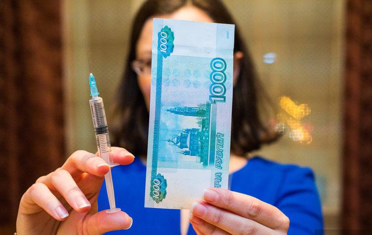Вам нужно предоставить документы, подтверждающие оплату медицинских услуг