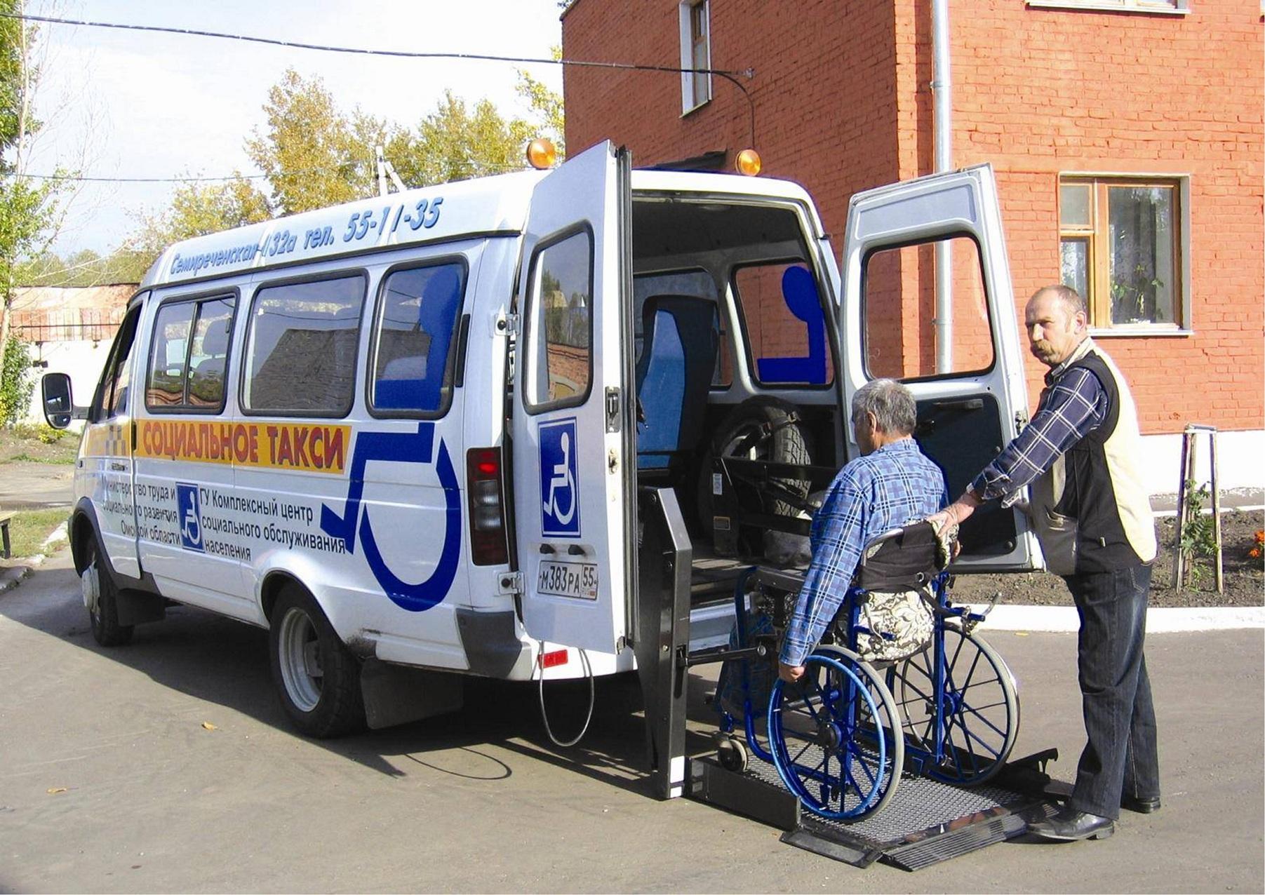 О порядке пользования таким транспортом узнавайте в местном отделении общества инвалидов