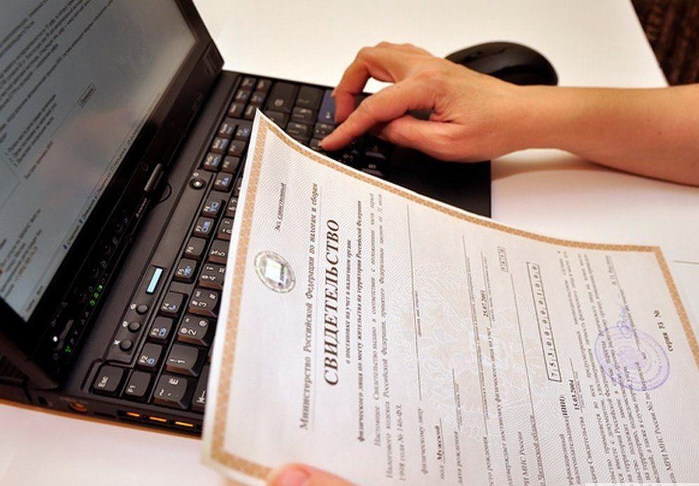 Внимательно изучите местное налоговое законодательство