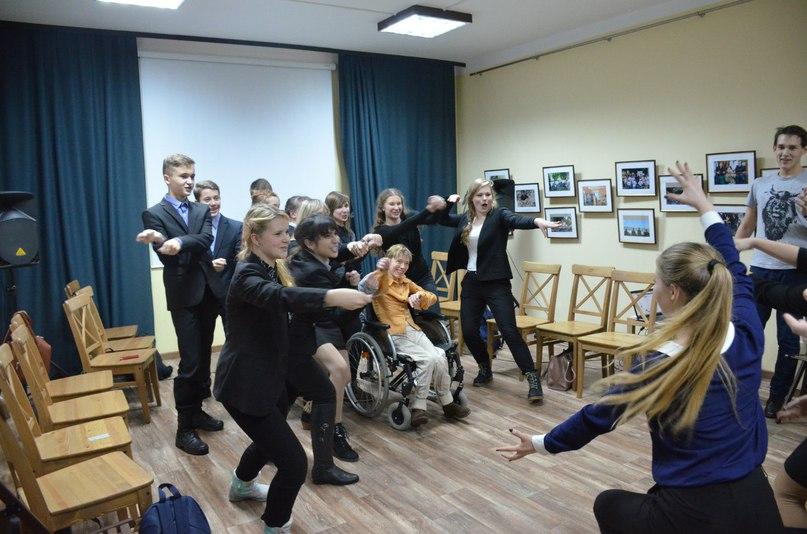 Интернат для инвалидов: есть ли альтернатива?