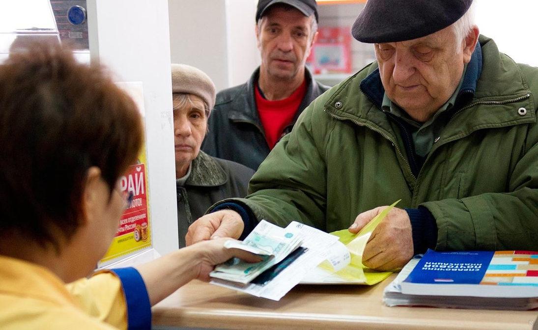 Прибавки к трудовой пенсии и пенсии по инвалидности в 2019 году