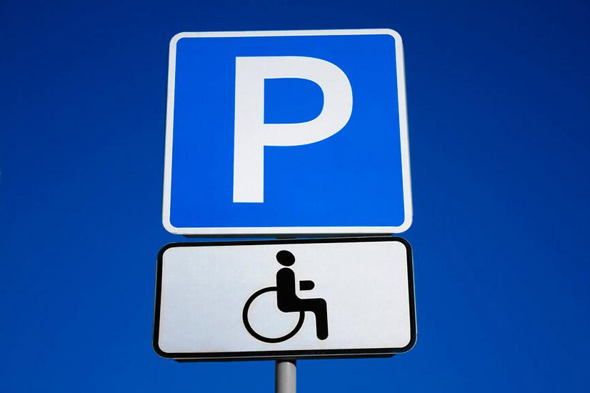 Бесплатные парковки для инвалидов: скоро во всех городах