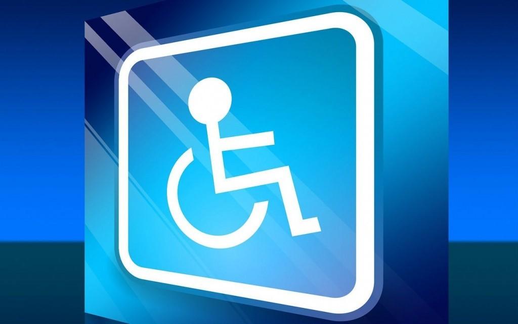С 1 июля 2020 года инвалиды не будут предоставлять документы