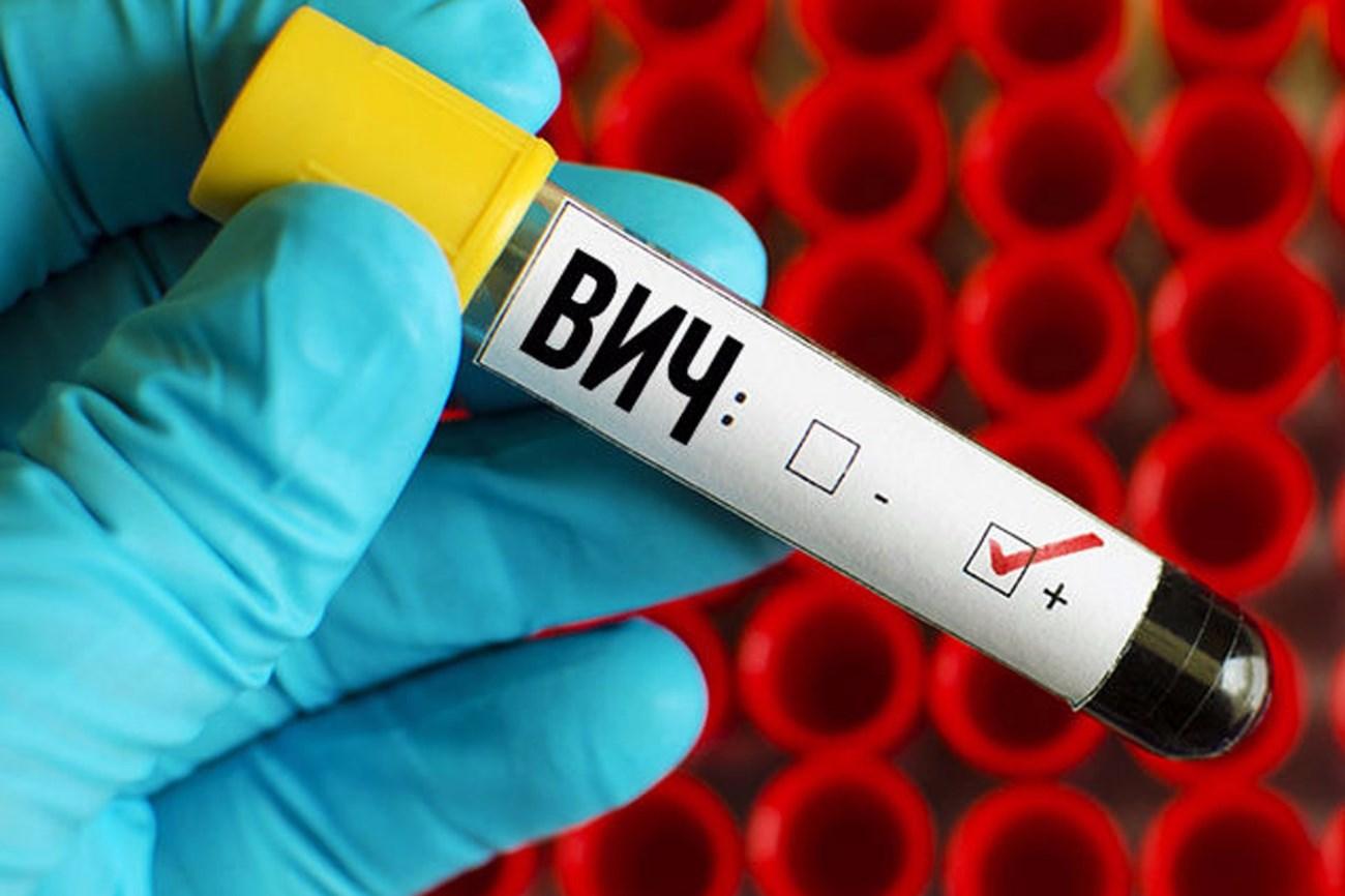 Публично отрицать ВИЧ больше нельзя