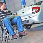 Автомобили инвалидов будут внесены в электронный реестр