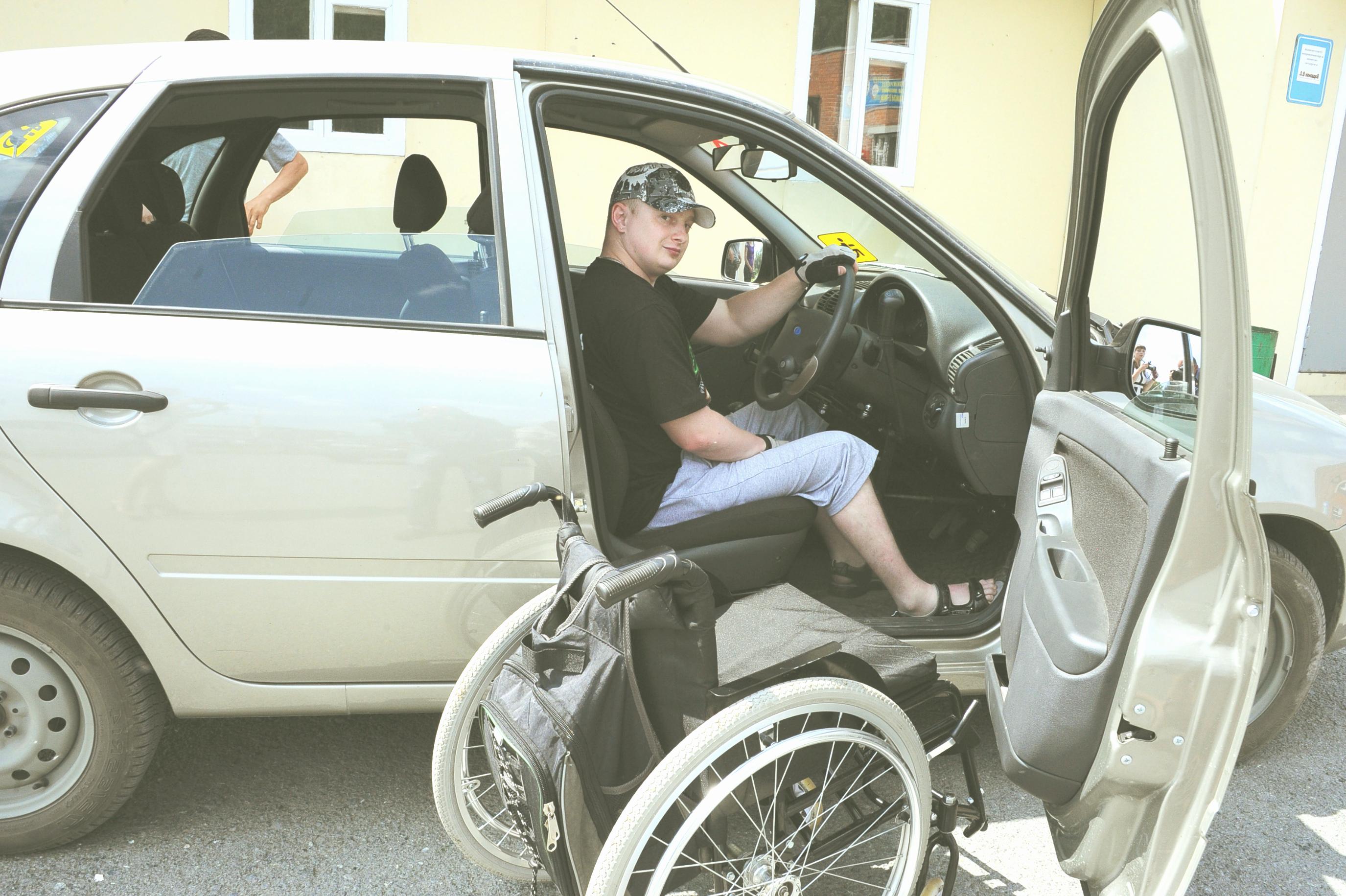 Какие сведения нужно предоставить в федеральный реестр транспортных средств для инвалидов