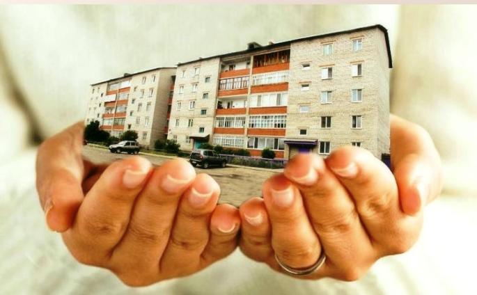 Как инвалиду или семье с ребёнком инвалидом получить жильё от государства