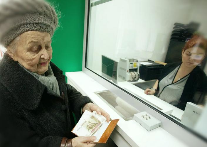 Инвалидам и пенсионерам продлили возможность рассрочки по кредитам