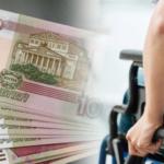 Никто не имеет право отбирать зарплату у инвалида